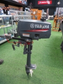 Yamaha2 CMH 2 stroke