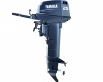 Yamaha 2 Stroke Portable  2-25hp
